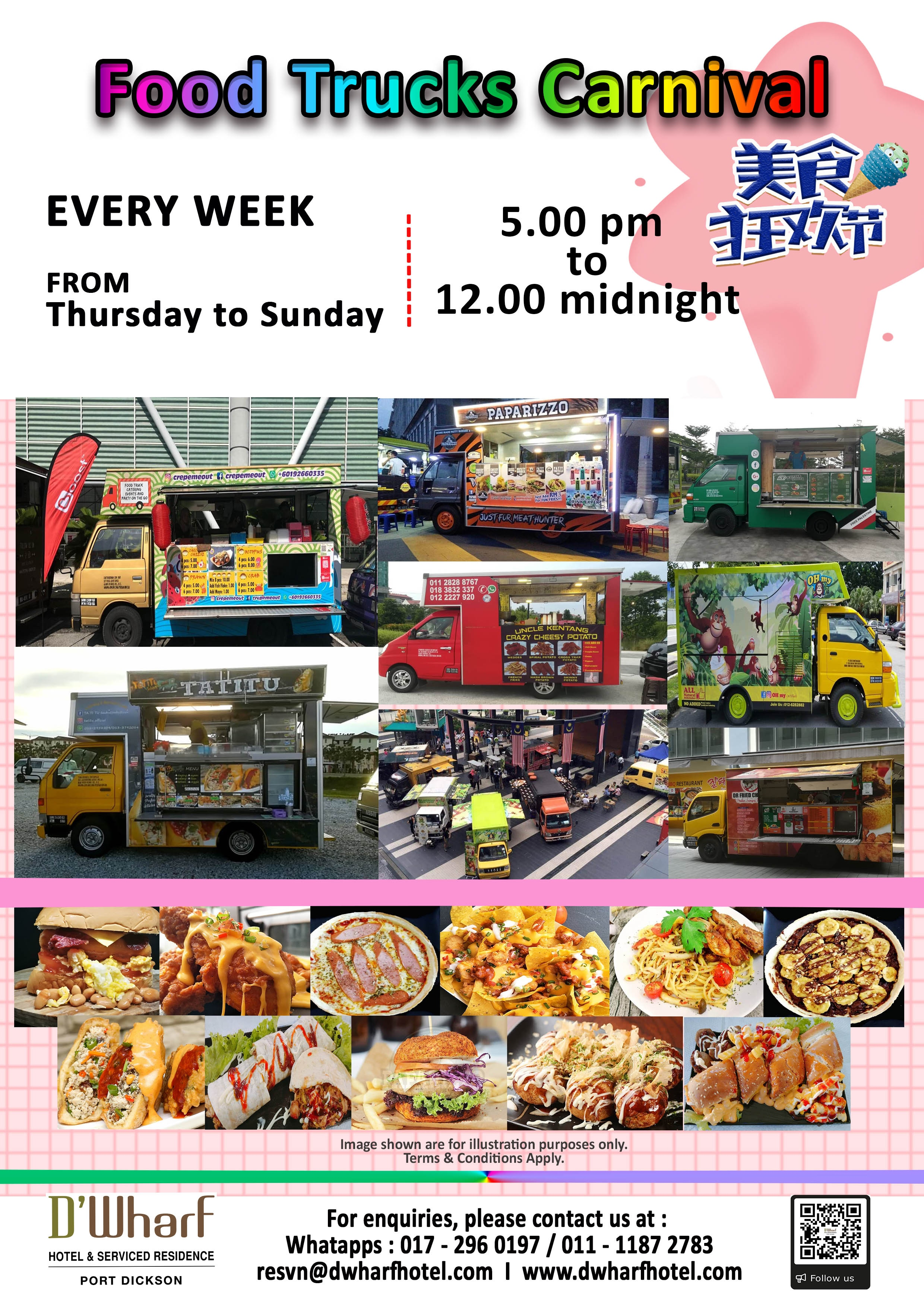 Food Trucks Carnival updated Schedule 05
