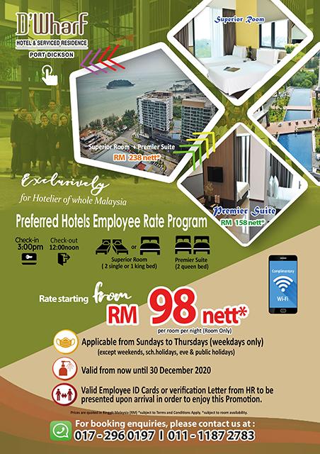 hotelier room promo Web